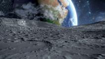 La NASA te invita a colaborar una playlist con ellos
