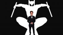 Diego Boneta será El gato negro