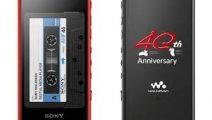 Sony trae de regreso el Walkman