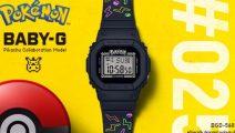 Pokemón y Casio lanzan reloj de edición limitada