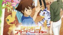 Digimon Adventure: Last Evolution Kizuna estrena tráiler