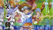 El reboot de Digimon Adventure ya tiene fecha de estreno