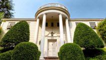 La mansión de El Príncipe del Rap se podrá reservar en Airbnb