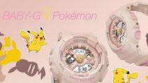 Pokémon anuncia nueva colaboración con Casio