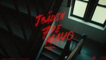 J Balvin lanza 7 de mayo