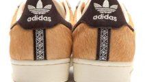 Adidas lanza colección de Hachiko