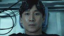 Lanzan tráiler de Dr. Brain